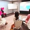 名古屋で婚活セミナーを開催します!定員になる前に今すぐチェック!