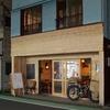 ソラ珈琲&食堂ヒュッテ@矢部 カフェラテ、厚切り豚バラ肉のショウガ焼き定食