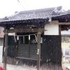 神石神社(宇多津)