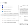 Microsoft SQL Server 2014 Community Technology Preview 2 が Windows Azureにも加わりました