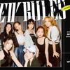 Weki Mekiが4枚目のミニアルバム『NEW RULES』で魅せた新しい道