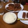 夕食はとんかつに決定 肉食系我が家の活動再開