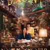 映画「DESTINY 鎌倉ものがたり」のロケ地(鎌倉)情報を集めてみました。