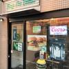 東京バーガー行脚 Reg-on Diner(渋谷)
