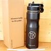 GREEN FUNDING で購入支援していたステンレス製保温保冷ボトル「Travel Kuppe」が届いたので使い勝手をレビュー