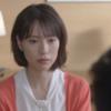 「大恋愛〜僕を忘れる君と」第2話〜運命と真実の愛が交錯する物語の予感〜
