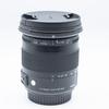 APS-C一眼レフの標準レンズ?SIGMA 17-70mm F2.8-4 DC MACRO OS HSMレビュー!
