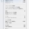複数プロジェクトを同時にデバッグする for mac