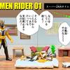 【仮面ライダーゼロワン】第42話 感想