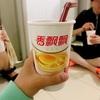 中国のスーパーで発見!マンゴープリン味の紅茶が斬新すぎた!【大連10日目】