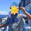 【初心者でもいけました!】 子供と船釣り! in 茨城県 鹿島港