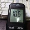 血糖値プロファイルが変わったのかなあ。早朝高血糖は困った現象である。