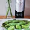 無農薬栽培の朝採りそら豆で宅飲み