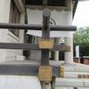 篠路神社(札幌)の修繕改修工事を行っています