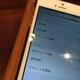 iPhone7/iPhone7 Plusどの容量を買うべき?32GB・128GB・256GBのうち、自分にぴったりのストレージ容量を探す簡単テクニック3つ。