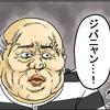TVゲーム悲喜こもごも 1/19タイトル