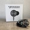 おすすめイヤホン!高音質でコスパが良い!マイク搭載で音量調節もできる‼
