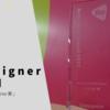 ReDesignerAwardで「Most Valuable Partner賞」をいただきました!
