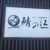 ゴリラ部(GORI-LOVE) 普通のラーメンも食べるよ!
