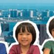 """仲良し三兄弟が英語だけで日本の文化を伝えるYouTubeチャンネル"""" SYR Bros. from Tokyo to the World!""""/スーパーキッズ富所三兄弟"""