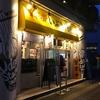【今週のうどん49】 いぶき うどん 吉祥寺店 (東京・吉祥寺) とり天ぶっかけ大盛 + サッポロ黒ラベル中瓶