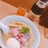 【ラーメン】金目鯛の出汁の塩ラーメン♪