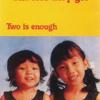 世帯年収900万円,出産祝い170万円,保育所に楽々入所のシンガポールは、日本より出生率が低い