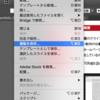 ai ファイルを pdf に変換する