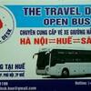 フエからホイアンまでの安いバス