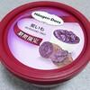 ハーゲンダッツ「紫いも」は優しい甘さのお芋の味がします♪
