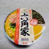 【家系カップ麺】 セブンプレミアム「六角家」レビュー!