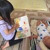 2歳9か月のちぇぶちゃんと生後1か月のだっくん、8月のお気に入り絵本まとめ。