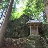 岩室さま 稲荷神社 (福島県大沼郡)