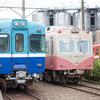 第75歩 銚子電鉄「ぬれ煎餅」