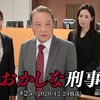 05月04日、伊東孝明(2021)
