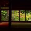 京都 天授庵。門をくぐると想像以上に広くて幽玄な世界が広がります。 (Kyoto, tenjyuan)