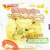 ピカチュウのクレープ蒸しケーキ プリン風味 / ポケモンこしあんぱん / ダルマッカのふんわりアップルカスター (2013年1月1日(火・祝)発売)