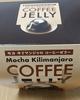 『モカキリマンジャロ コーヒーゼリー』(カルディ)も美味しい