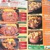 【長野市】いきなり!ステーキ ~ノンストップ営業!ランチは落ち着いて食べられます~