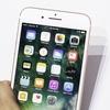 人気iOSアプリ76本に脆弱性、中間者攻撃のおそれ