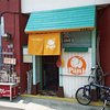 Pani cafe(パニ カフェ)/ 札幌市中央区南19西7丁目
