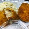 蟹身入り蟹味噌クリームコロッケ
