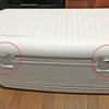 イグルー製のクーラーボックス・よく壊れる「ラッチ」の改善方法👆 【 安上り&丈夫にグレードアップ💪 】