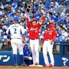 カープ森下と遠藤がセリーグ投手打撃成績の最多安打に!大瀬良が本塁打王!その他好成績はパリーグ出身者&若手中心