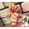 【キラキラ】12月のネイル°˖✧◝(⁰▿⁰)◜✧˖°【クリスマスネイル】