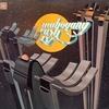 Mahogany Rush - Mahogany Rush Ⅳ:鋼鉄の爪 -