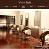 Velvet hair【ベルベットヘア】という美容室の進化