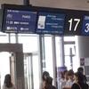 7月13日 Parisへ〜 (^o^)/*