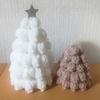 クリスマスツリー☆7色に光るよ☆