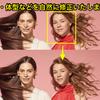【画像加工・レタッチ】顔・体型などを美しく自然に修正いたします